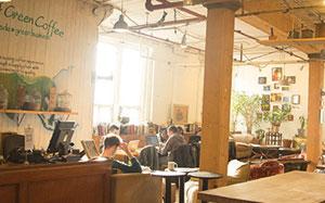 merchants-of-green-coffee