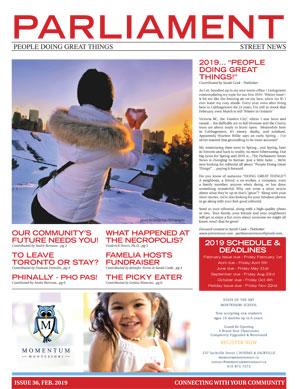 Pstreet-News-Cover